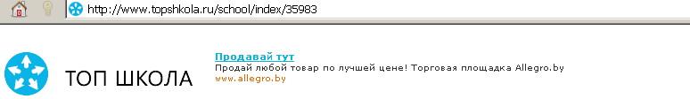 http://efrschool1.my1.ru/Text/Top-school.jpg